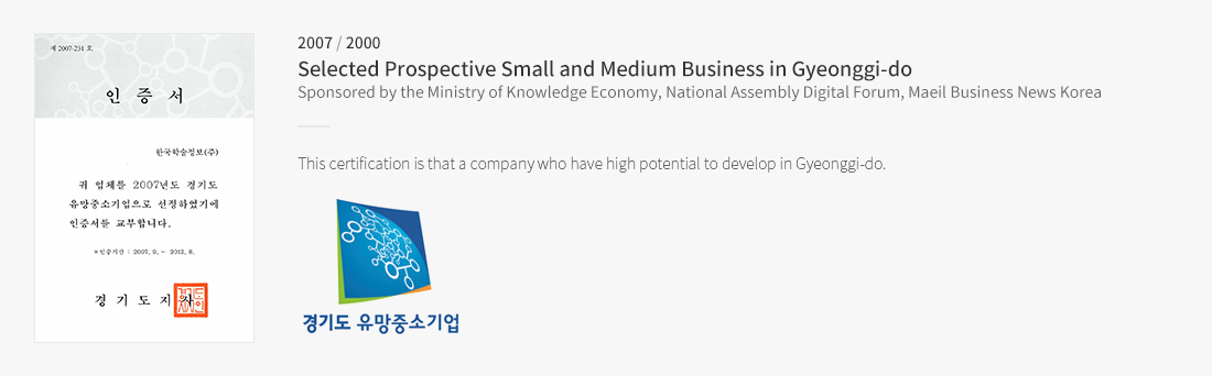 Selected Prospective Small and Medium Business in Gyeonggi-do