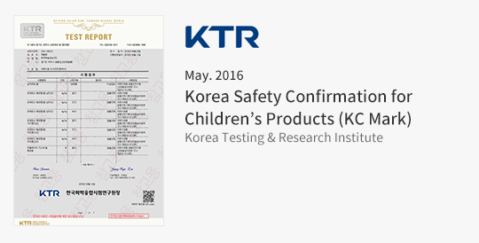 Korea Safety Confirmation for Children's Products (KC Mark)