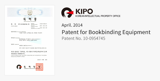 Patent for Bookbinding Equipment