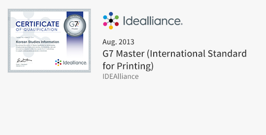 G7 Master (International Standard for Printing)