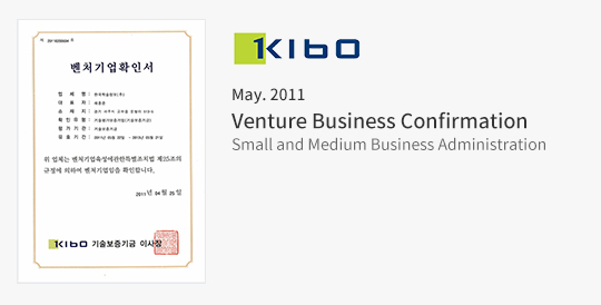 Venture Business Confirmation